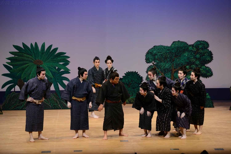 沖縄の伝統芸能が面白い!